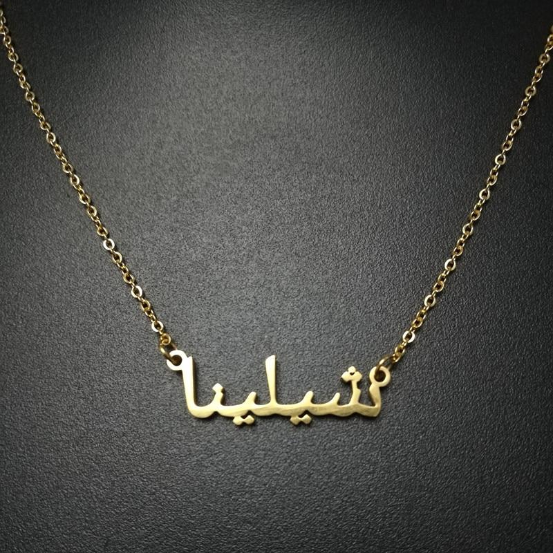 Custom Arabic Name Choker Gold Color Hand Signature