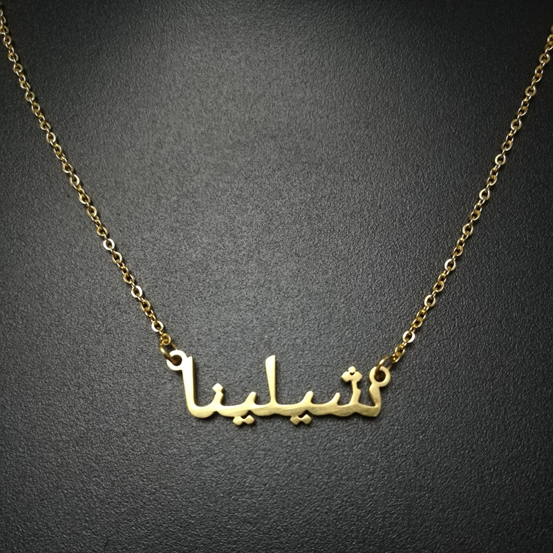 Custom Arabic Name Choker Gold Color Hand Signature Customized Nameplate Necklace Women Clothing Accessories