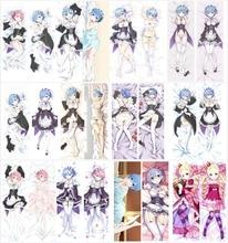 日本アニメ再: ゼロカラhajimeru isekai seikatsuレムram抱きボディ枕カバーケースドロップ無料抱きオタク
