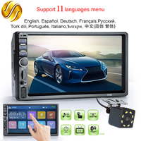 Viecar 2 Din Car Radio HD 7 Touch Screen Stereo Bluetooth FM ISO Power Aux Input MP5 Player SD USB With / Without Camera 12V