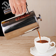 TTLIFE Top Qualität 800 MLStainless Stahl Französisch Presse Kaffee Teekanne mit Filter Doppelwanddämmung Delicate Kaffeemaschine