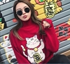 Autumn Winter Womens Korean Version Loose Wild Cute Lucky Cat Hedging High Necked Long Sleeved Christmas