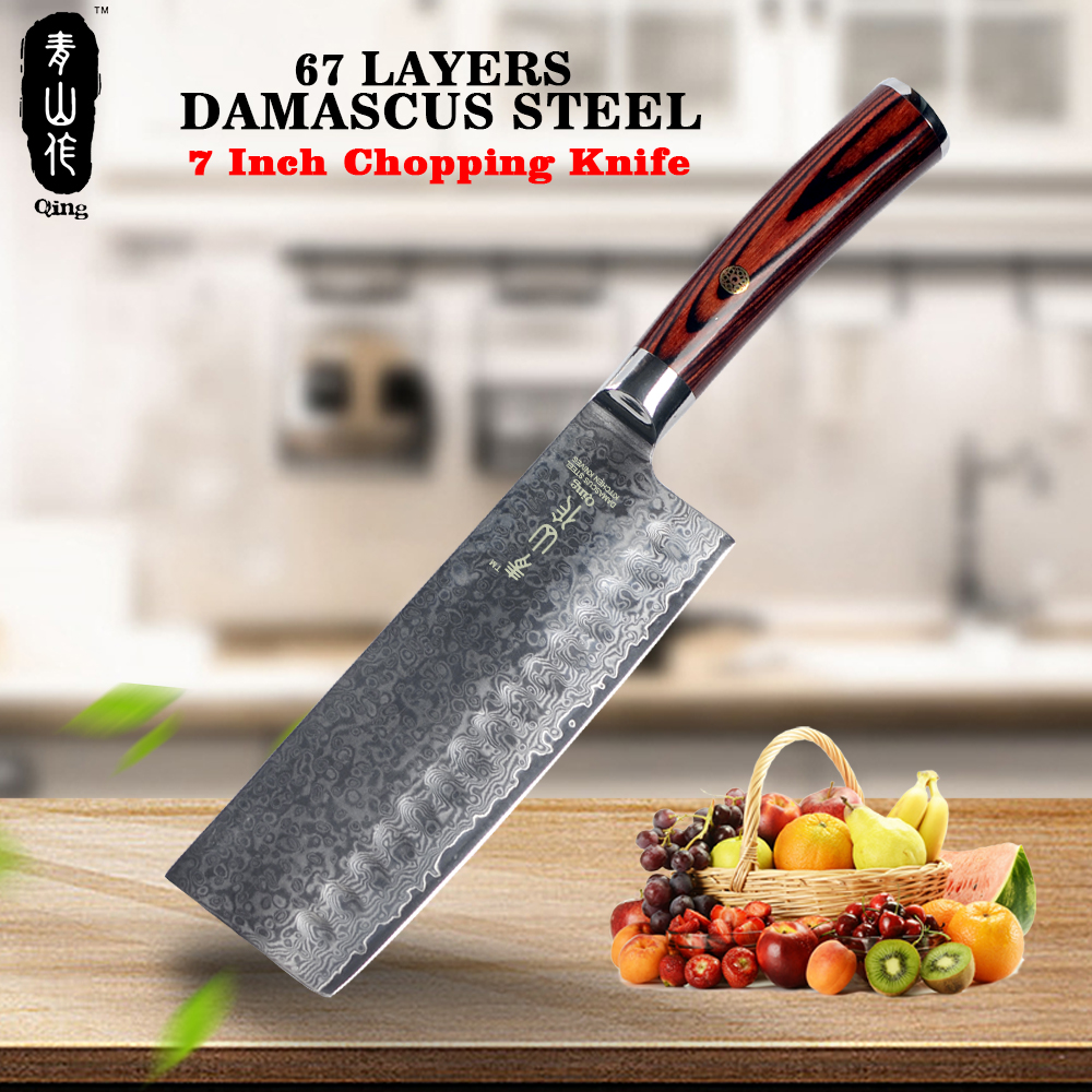 QING Damascus Steel Kitchen Knives 7 Chopping Knife Pattern Blade Damascus Cleaver Kitchen Knife Color Wood