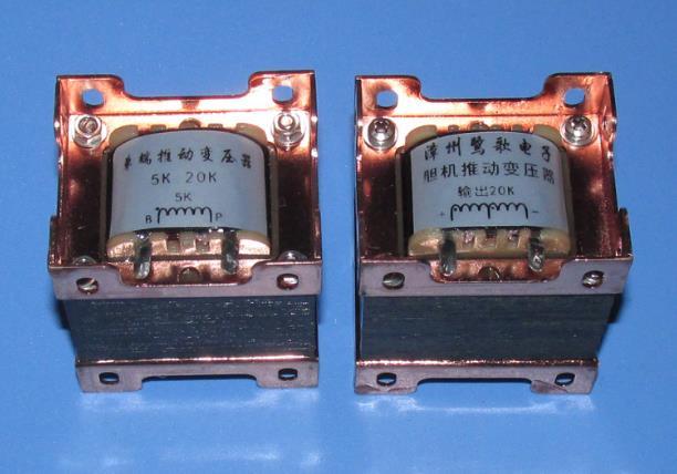 5 K: 20 K électronique tube single ended boost transformateur convient pour 6F6 6P1 6P14 conduisant le rendement, peut passer DC 25mA