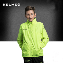 KELME Sports Kids Soccer Jersey Jacket Running Training Hiking Waterproof Raincoats Hooded Jacket Spring Autumn Outdoor Coat(China)