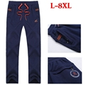 Spring and autumn big size men's casual pants fat XL plus size pants men's trousers spandex straight waist fat Big pants 8XL 7XL