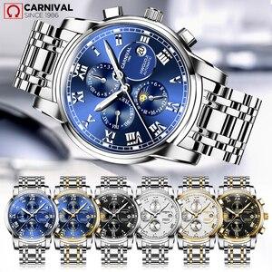 Image 5 - CARNIVAL 2019 Business Watch Men Automatic Luminous clock Men Waterproof Mechanical Watch Top Brand Moon phase relogio masculino