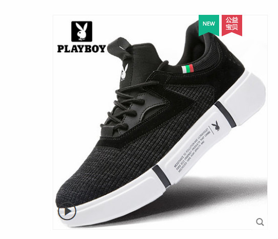 Playboy mens shoes   old shoes ins super fire shoes mens wild casual aj1 shoesPlayboy mens shoes   old shoes ins super fire shoes mens wild casual aj1 shoes