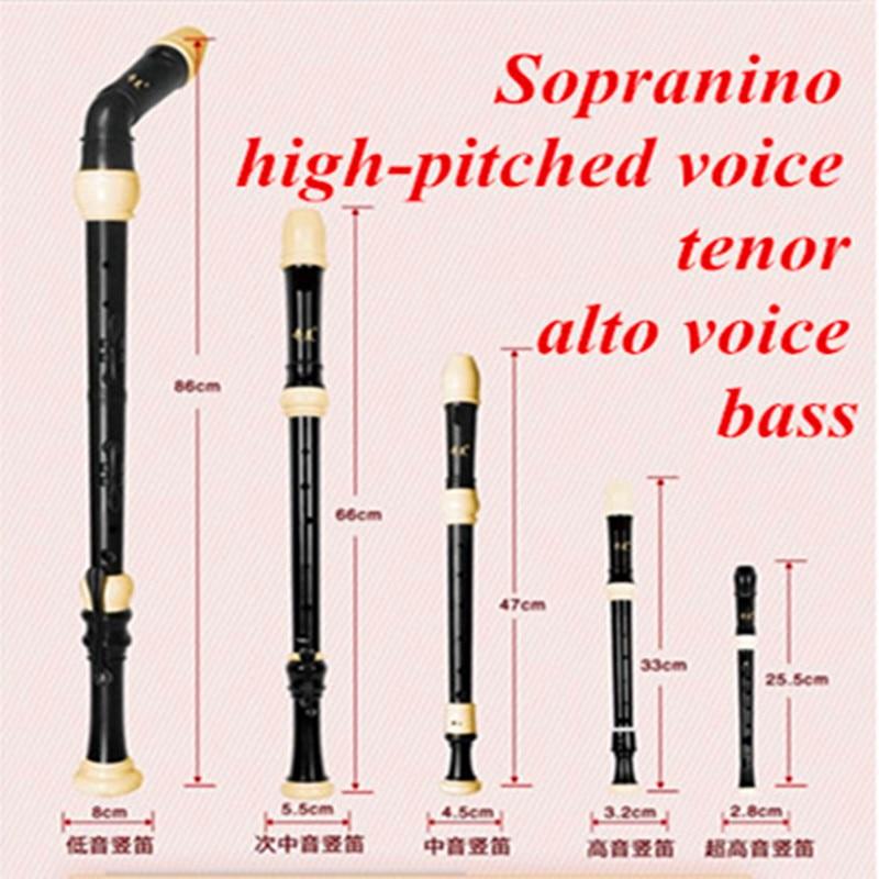 Ձայնագրիչ ֆլեյտա հավաքածու Sopranino Soprano Tenor Alto Bass Baroque 8 անցքեր Չինական ուղղահայաց ֆլեյտա հավաքածու