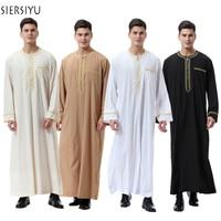 Ramadan 2019 Fashion Men Robes Muslim Clothing Long Sleeve Arab Dubai Indian Middle East Islamic Man Jubba Thobe Plus Size 3XL