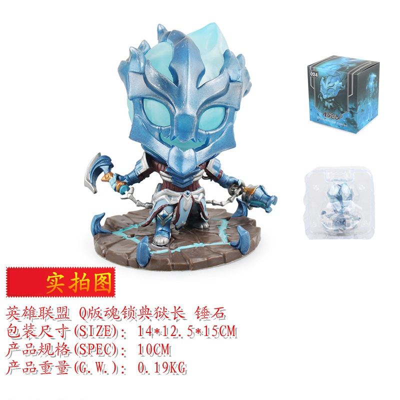 10cm league legends championship thresh the Chain Warden Action Figure Toy Model Western Animiation Cartoon Figma Action Figures ...