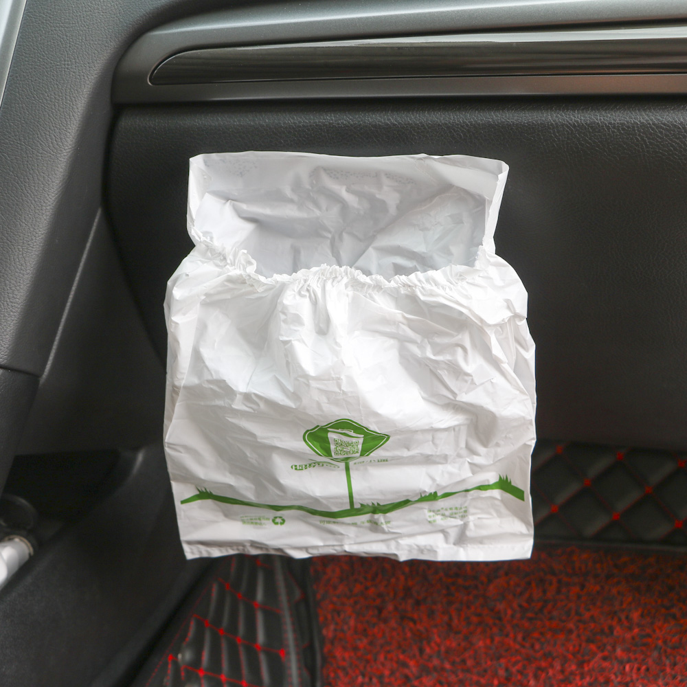 15pcs/pack With Self-adhesive Car Trash Storage Waterproof Garbage Bag Leakproof Auto Trash Bag Trash Container