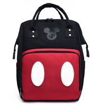 Cute Baby Diaper Bag Large Baby Nappy Bag Backpack Maternity Bags Baby Care Changing Bag for Stroller Baby Care цена