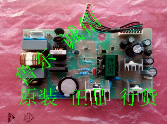 Haier refrigerator inverter board power supply board control board main control board 0061800068 pro100m 7200ma inverter 5 5kw 7 5kw power board driver board main board