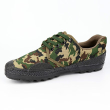 Sneakers Men's Vulcanized Shoes Camouflage Training Shoes Non-slip Outdoor Shoes Male Summer Military Combat Work Shoes