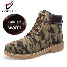 Марка vesonal, унисекс, ботильоны, кроссовки, мужская повседневная обувь, водонепроницаемые зимние ботинки для мужчин, для взрослых, зимняя теплая короткая плюшевая обувь