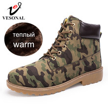 VESONAL Brand Unisex Ankle Boots Sneakers Men Casual Shoes Waterproof Snow Boots For Male Adult Winter Warm Short Plush Footwear(China)