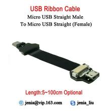 5 CM ~ 100 CM رقيقة جدا USB الشريط شقة كابل مايكرو مستقيم الإناث إلى الذكور مايكرو مستقيم FPV كابل بيانات