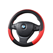 Car Steering wheel Cover 38CM Car-styling Sport Auto Wheel Covers Anti-Slip