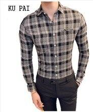 2017 autumn new business professional male lattice shirt fashion casual hood long sleeves free hot shirt thin section