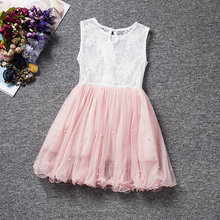 Summer Baby Party Dress For Girls Lace Flower Wedding Kids Tutu Dresses Children Princess Party Dresses