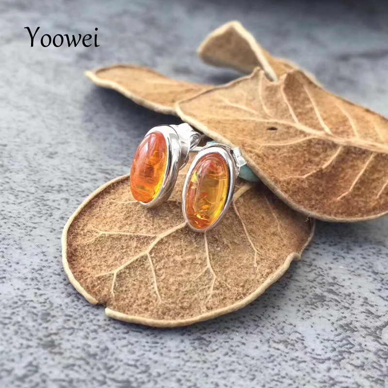 Yoowei Oval Amber Earrings for Women 3 Color Chic Mini Stud Earring Trendy European Style Baltic Natural Amber Jewelry Wholesale pair of trendy rhinestone oval leaf earrings for women page 7