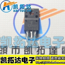 Si  Tai&SH    K3566 2SK3566  integrated circuit