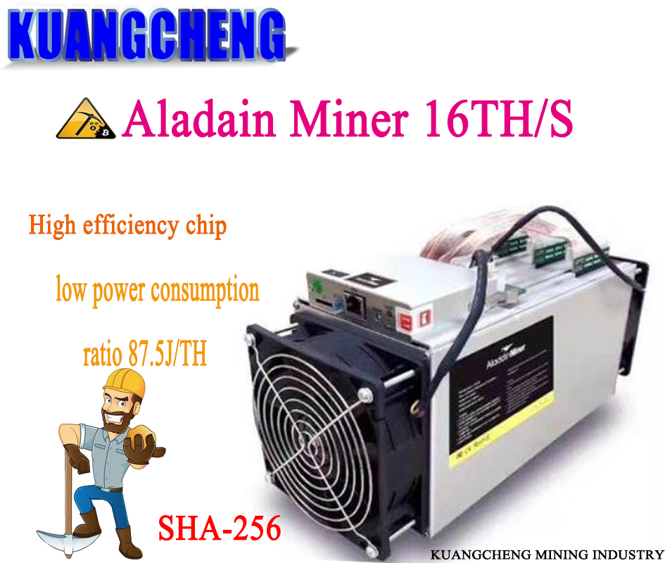 Aladain miner the first milestone ASIC miner 16TH/S Lower power consumption SHA256 ASIC BTC Bitcoin mining machine spot goods antminer s5 1155 gh s asic miner bitcon miner 28nm btc mining sha 256 miner power consumption 590w
