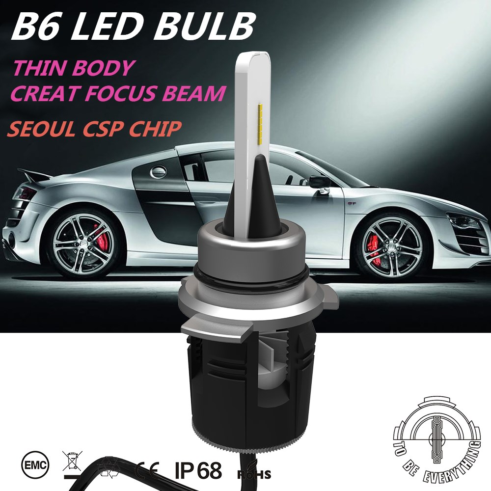 DLAND B6 24W 3600LM AUTO CAR LED BULB LAMP KIT, WITH TURBINE HEAT EMITING H1 H3 H7 H8 H9 H11 9012 9005 9006 880 881 H4 H13