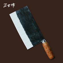 wooden handle stainless steel kitchen chef knife silver eagle series of dual-use knife slicing / chop bone / handmade knife