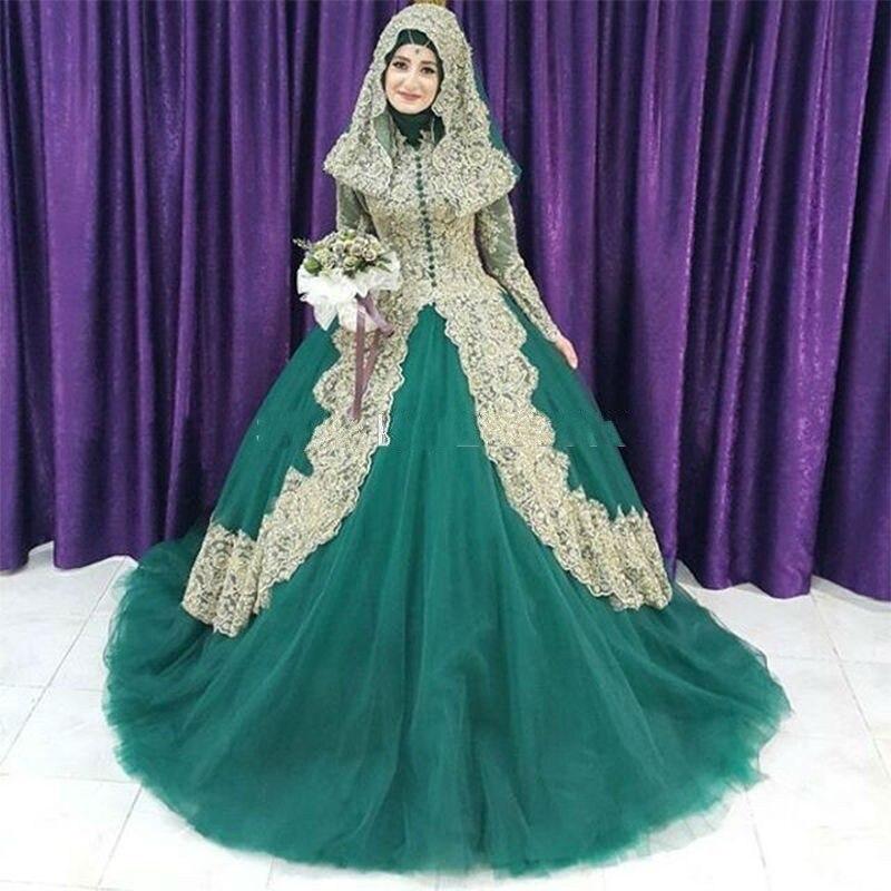 Muslim Women Dark Green Ball Gown Wedding Dresses 2017 Long Sleeves High Neck Lace Appliqued Boho Bridal Gowns vestido de noiva