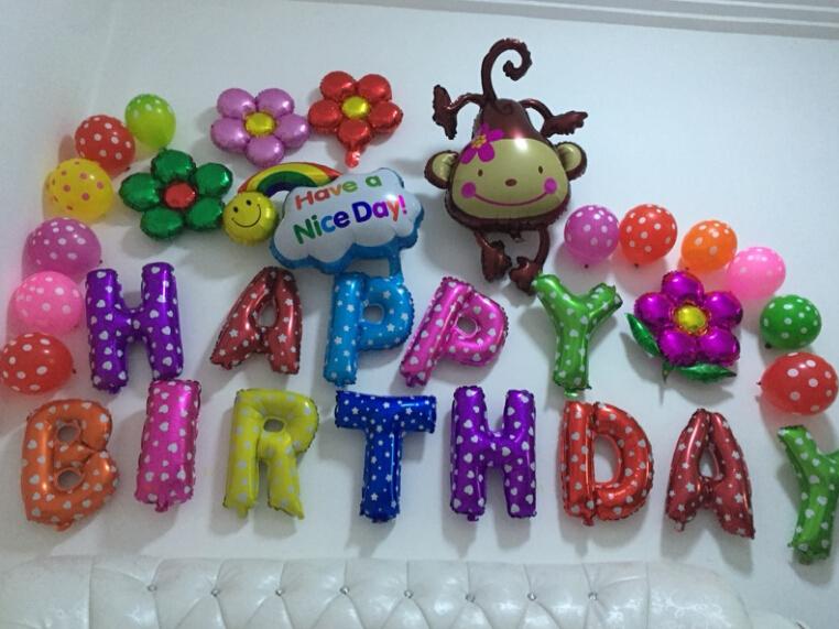 monkey 1st birthday decorations 4