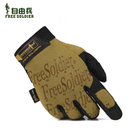 Outdoor Tactical Seals Wear Resistant Slip Resistant Ride Hiking Sports Full Finger Gloves Automobile Race Motorcycle