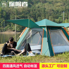 3-4 Person Camping Tent Easy Open Automatic Outdoor Beach Hiking Tent Waterproof Wild Big Tent with Carry Bag Firm 3 x 9m portable home use waterproof tent white high quality outdoor travel waterproof tent easy to install and use
