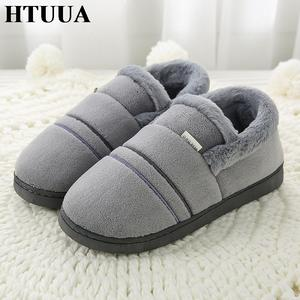 HTUUA Warm Winter Men Indoor House Home Slippers Shoes