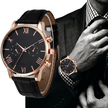 Reloj con Diseño Retro para Hombres en 2 Colores