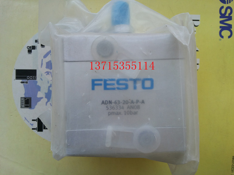 ADN-63-20-A-P-A 536334  Germany Festo cylinders adn 32 40 a p a 536274 germany festo cylinders