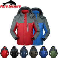 PureLeisure Fishing Clothing Outdoor Sports Winter Fishing Jacket Male Skiing Coats Waterproof Warm Fishing Jackets Large Size