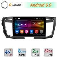 C500 10 1 Android 6 0 Octa Core 2GB RAM 32GB ROM 4G WIFI DAB Car