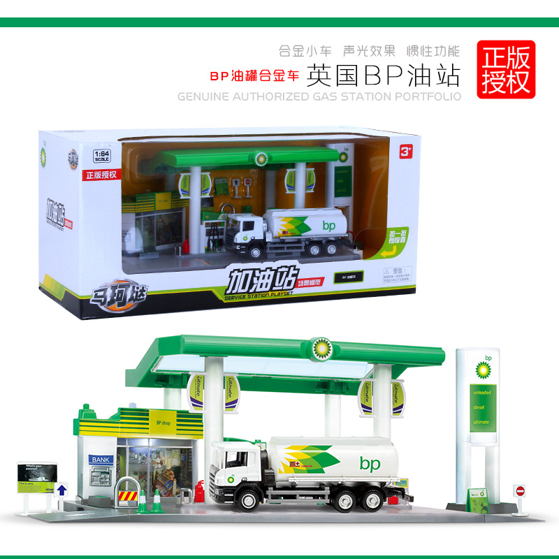 1:64 Scale UK BP Gas Station Model Set Fuel Tank Truck Mini Coopers Super Sport Metal Diecast Cars Pull Back Toys With Light