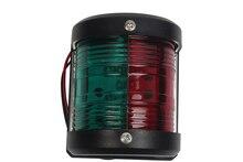 赤緑の 2 色ナビゲーションライトインジケータランプ 12 12v マリンボートヨットセーリング信号ランプ