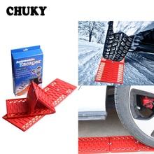 CHUKY 2X автомобильные шины сцепление трек коврики Складная защитная пластина для Audi a3 a4 b8 b7 b5 Mitsubishi lancer asx Jeep Renegade wrangler