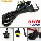 FEELDO 12V 55W H13/9008 Hi/Lo Beam Bi-xenon Relay Harness For HID Conversion Kit #CA4104