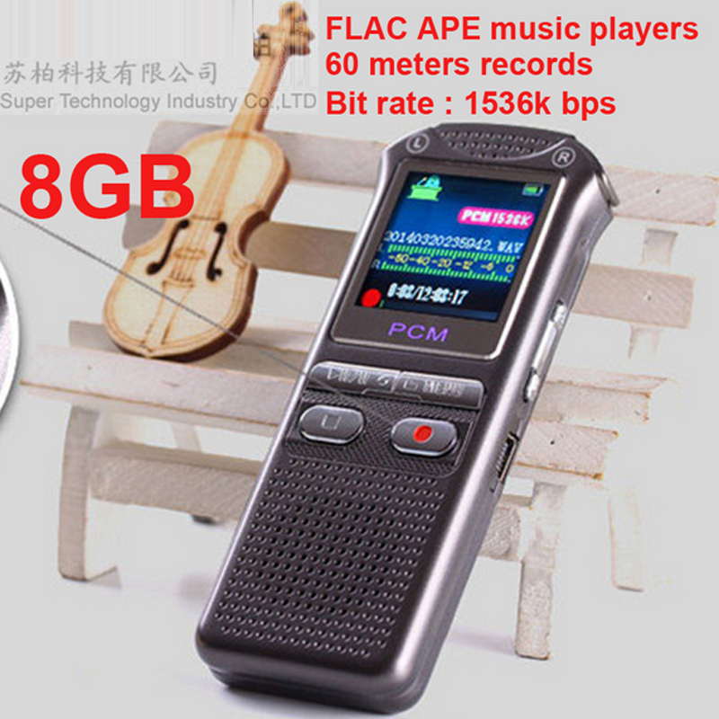 high bit rate 1536kbps audio recorder 60m voice recorder 8g time stamp voice activated password digital