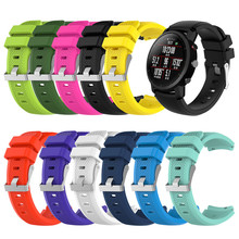 CARPRIE ReplacementSoftSilicagel Sports Watch Band Strap For HUAMI Amazfit Stratos Smart Watch 2 180326 drop shipping