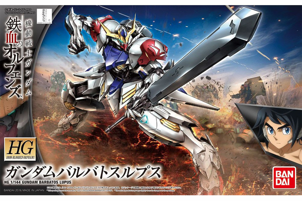 1PCS Bandai Iron-Blooded Orphans 021 1/144 Gundam Barbatos Lupus Apls model assembled Robot action figure gunpla Education toys недорго, оригинальная цена
