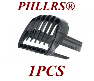 1PCS Small replace head Hair Clipper Comb for philips electric trimmer HC5410 HC5440 HC5442 HC5446 HC5447 HC5450 HC7452