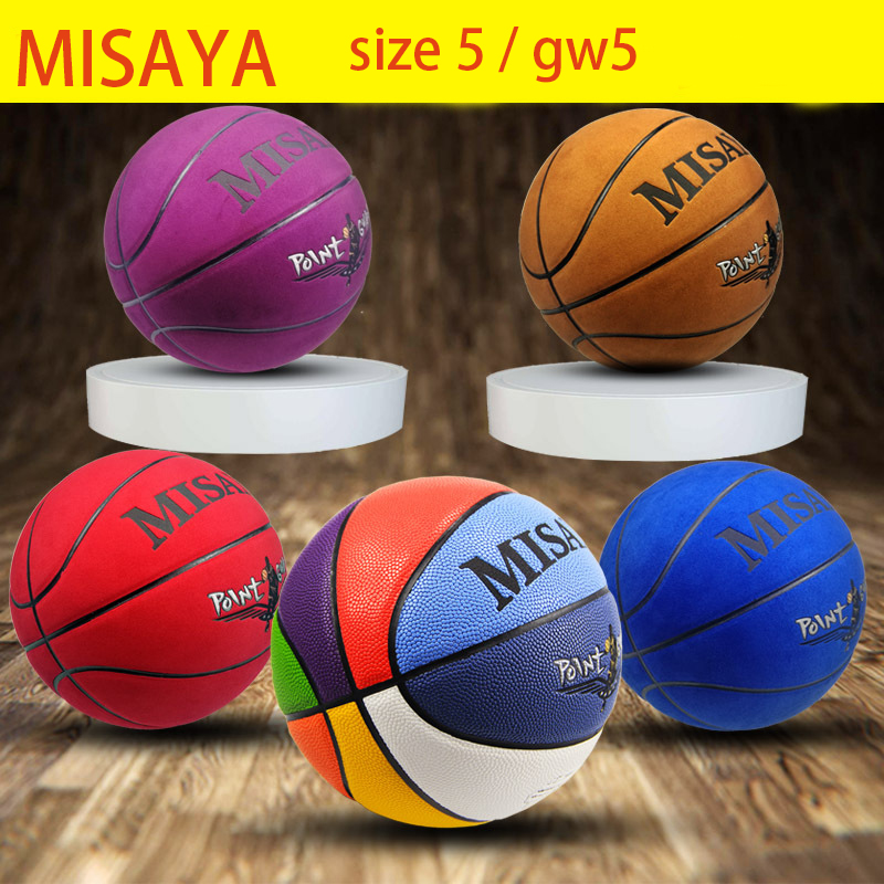 Boy's basketball gift Size 5 GW5 Basketball Ball Indoor Outdoor durable basketball Competition Training Wool texture leather