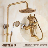 Free Shipping Bathroom Antique Copper Shower Set Faucet 3 Levels Wall Mounted High Quality Euro Telephone