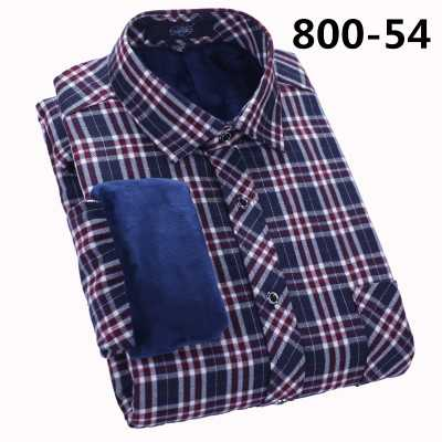 b4124ed476b Plaid Shirts Thicken Lapel Men Shirt Autumn Slim Casual Long Sleeve Chemise  Homme Flannel Summer Style Camisa Masculina H6737